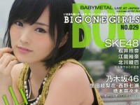 BIG ONE GIRLS No.029