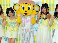 山本彩らNMB48メンバーが「TORACO タイガース応援隊長」に就任!