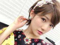 AKB48岡田奈々「少しの間休養をさせていただくことになりました」