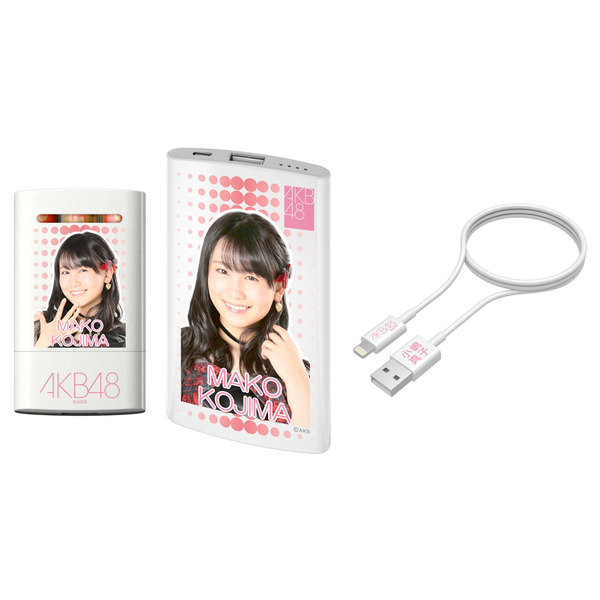 AKB48 セブンネット限定 スマホアクセサリー (小嶋真子 ver.)