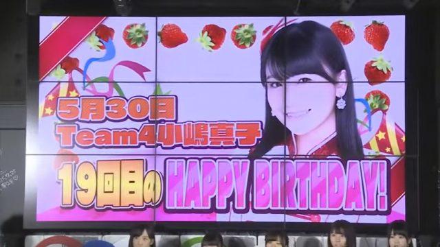 """【動画】NOTTV「AKB48の""""あんた、誰?""""」5月30日(月)放送分(第1019回)"""
