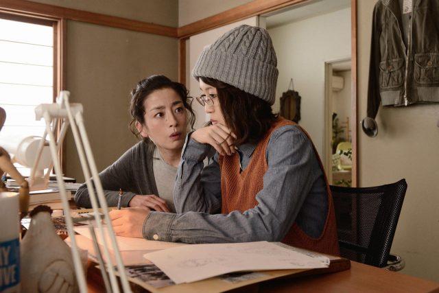 「グーグーだって猫である2」第4話:マリッジブルーを乗り越えろ! 出演:前田敦子 [7/2 22:00~]