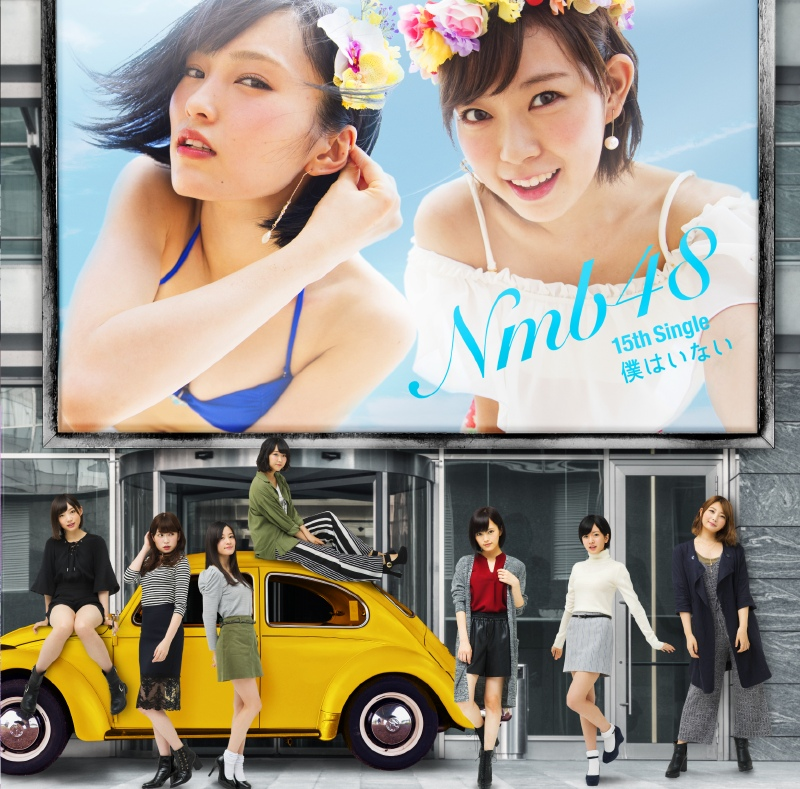 NMB48の画像 p1_40