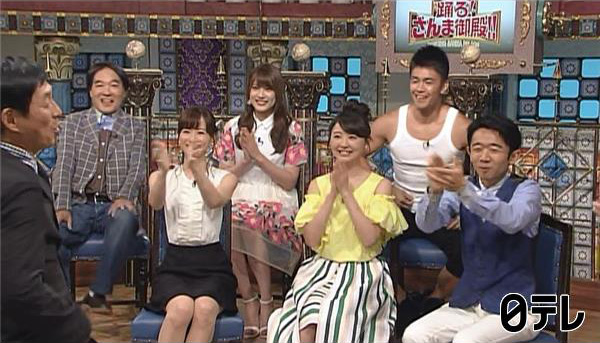 「踊る!さんま御殿!!」出演:入山杏奈(AKB48) [7/26 19:56~]