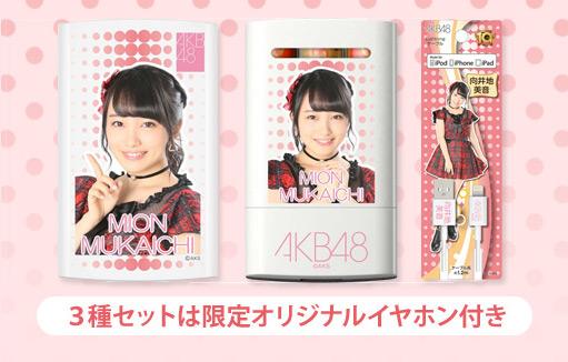 AKB48 スマホアクセサリー (セブンネット限定)