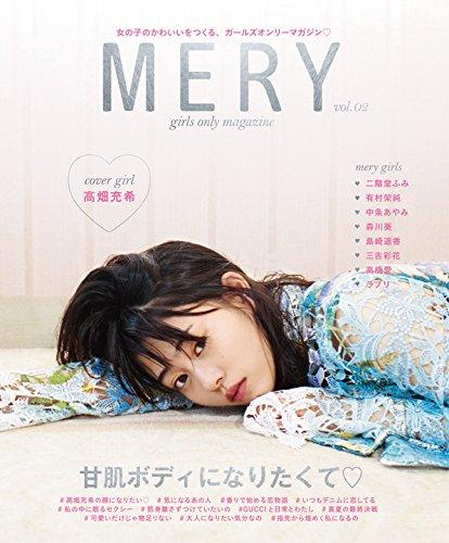 MERY(メリー) vol.02