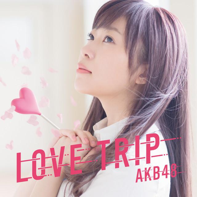 AKB48「LOVE TRIP / しあわせを分けなさい」Type-A 初回限定盤