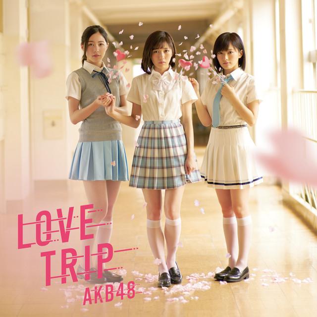AKB48「LOVE TRIP / しあわせを分けなさい」Type-B 通常盤
