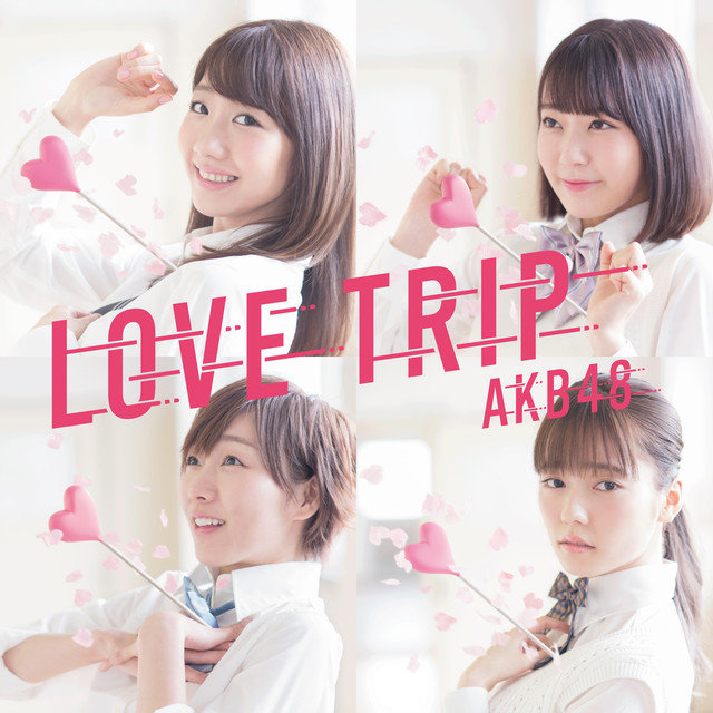 AKB48「LOVE TRIP / しあわせを分けなさい」Type-C 初回限定盤