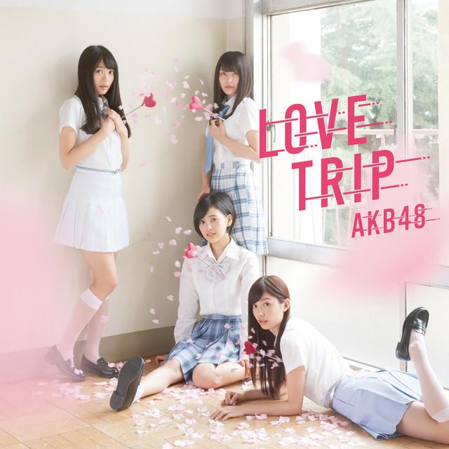 AKB48「LOVE TRIP / しあわせを分けなさい」Type-D 通常盤