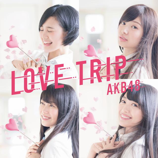 AKB48「LOVE TRIP / しあわせを分けなさい」Type-D 初回限定盤