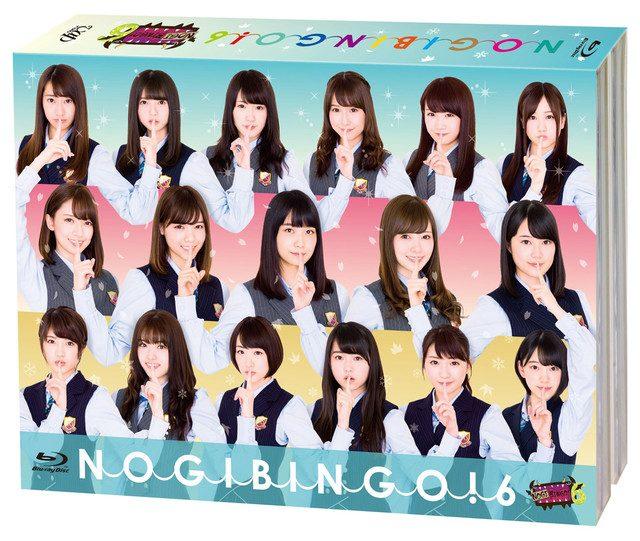 NOGIBINGO!6 [DVD][Blu-ray]