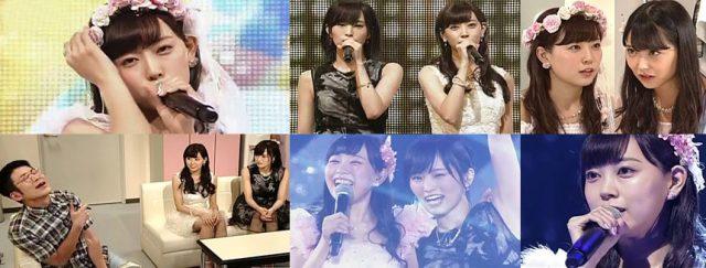 「AKB48SHOW!」#122:みるきー卒業スペシャル! [8/13 23:15~]