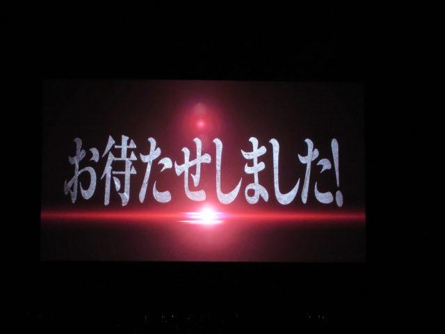 HKT48 8thシングル「最高かよ」タイトル発表!初披露!