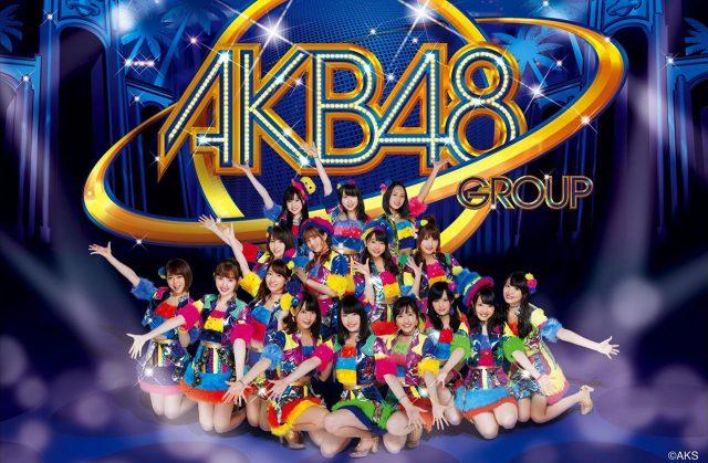 [SHOWROOM] AKB48グループ選抜「やり過ぎ!サマー」特別生放送(AKB48 チーム8) [8/29 17:00~]