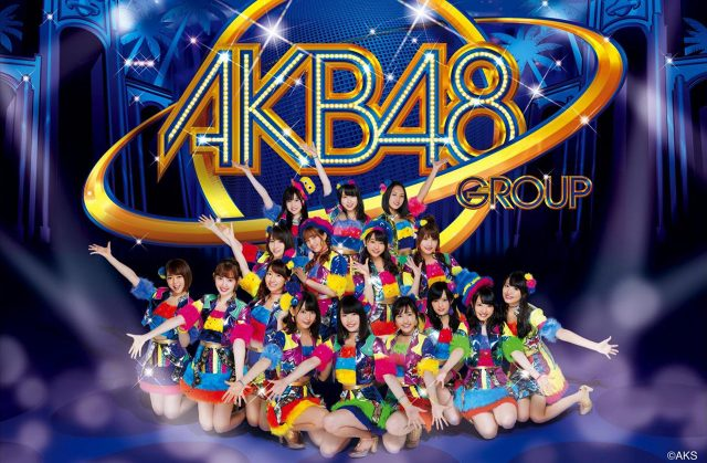 [SHOWROOM] AKB48グループ選抜「やり過ぎ!サマー」特別生放送(NMB48) [8/20 17:00~]