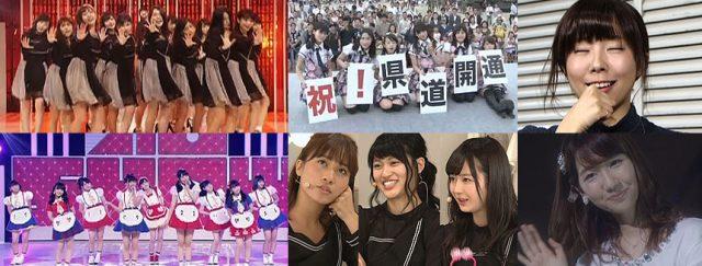 「AKB48SHOW!」#123:柏木由紀ソロコン潜入、SKE48、HKT48、NMB48  [8/20 23:15~]