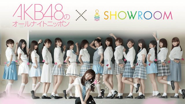 「AKB48のオールナイトニッポン」出演:入山杏奈・高橋朱里・川栄李奈 [3/22 25:00〜]