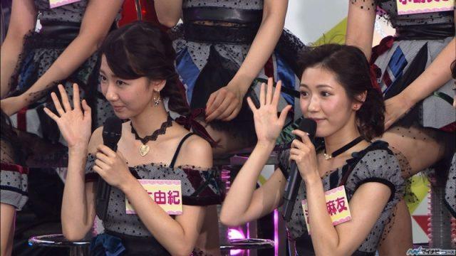 「EXD44」AKB48がガチでフィーリングカップル!カップル成立なるか!? [9/5 24:15~]
