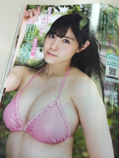 「別冊ヤングチャンピオン 2016年10月号」本日発売! 表紙:田中優香(HKT48)
