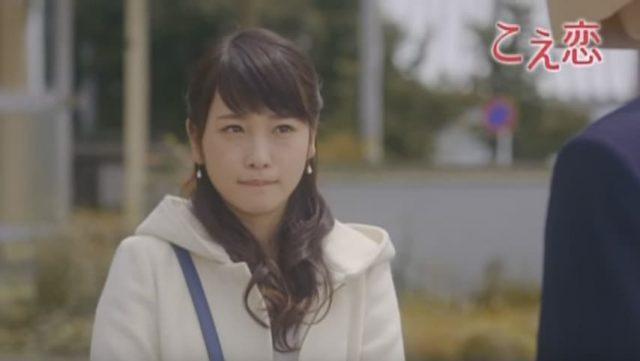 「こえ恋」第10話:二人の距離 出演:川栄李奈 [9/16 24:52~]