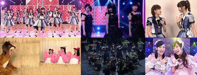 「AKB48SHOW!」#125:LOVE TRIP、恋愛禁止条例、ハートの独占権、マジすか潜入  [9/10 23:15~]