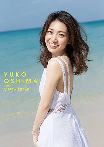 大島優子オフィシャル壁掛け・卓上カレンダー2017