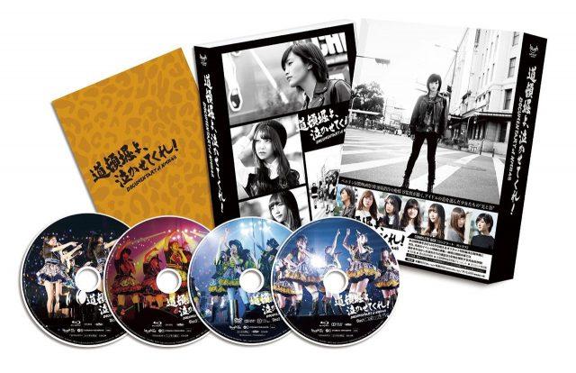 NMB48初ドキュメンタリー映画「道頓堀よ、泣かせてくれ! DOCUMENTARY of NMB48」Blu-ray&DVD本日発売!