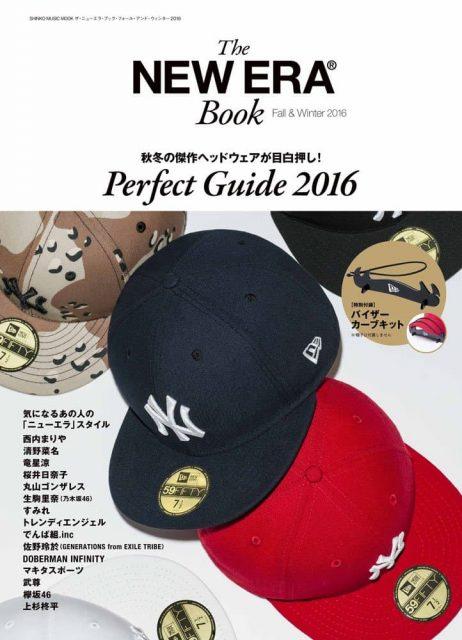The New Era Book(ザ・ニューエラ・ブック) Fall & Winter 2016