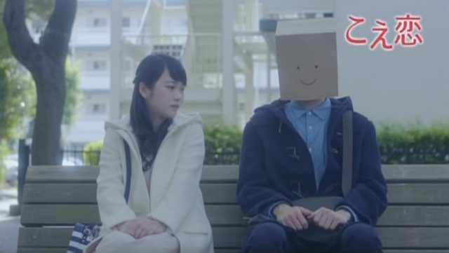 「こえ恋」第11話:伝えたい思い 出演:川栄李奈 [9/23 24:52~]