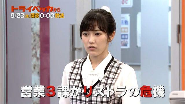 福田雄一×StarS「トライベッカ」#6 最終回 出演:渡辺麻友(AKB48) [6/24 24:00~]