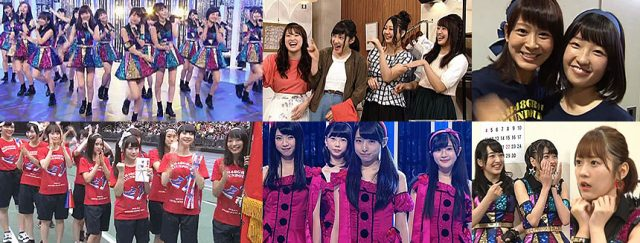 「AKB48SHOW!」#127:AKB48グループ大運動会の舞台裏に潜入! ほか  [9/24 23:15~]