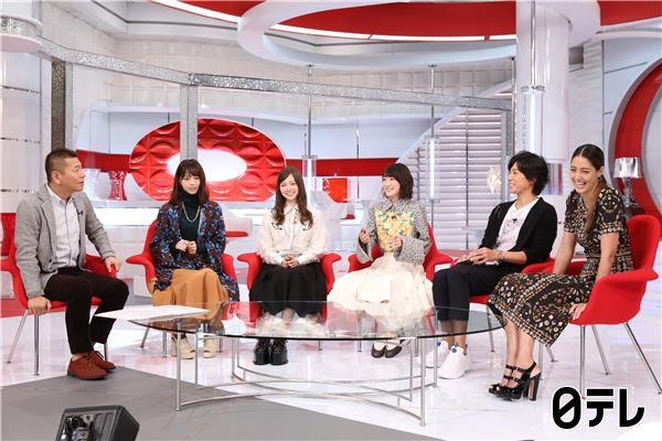 「おしゃれイズム」AKB48渡辺麻友が乃木坂46の素顔を暴露! [10/2 23:00~]
