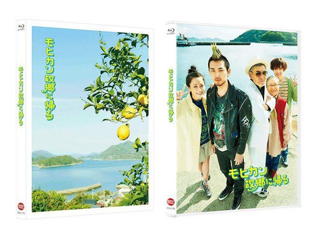 前田敦子出演、映画「モヒカン故郷に帰る」DVD&Blu-ray 明日発売!