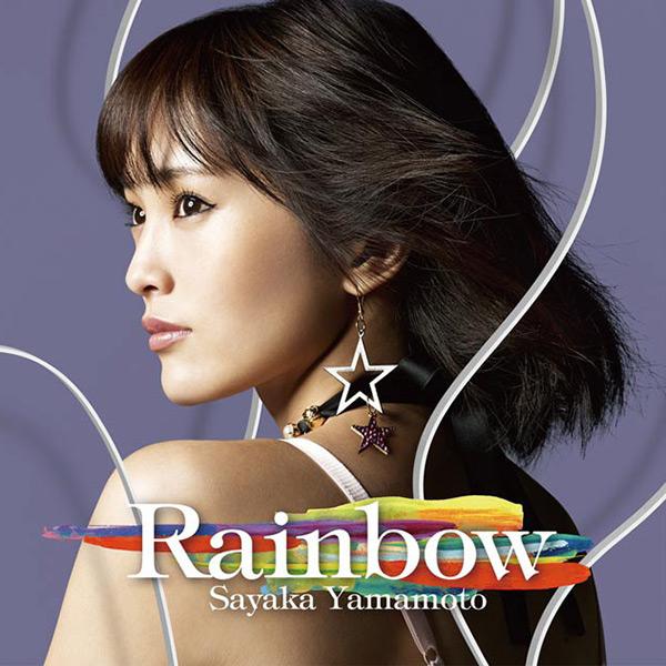 山本彩 1stアルバム「Rainbow」