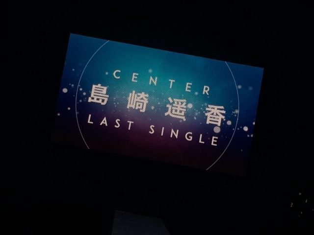 AKB48 46thシングル「ハイテンション」初披露!