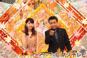 「クイズ!ドレミファドン!」出演:柏木由紀(AKB48) [10/11 19:00~]