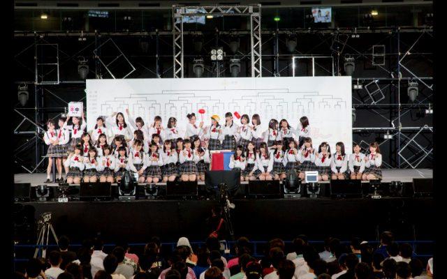 「AKB48 ネ申テレビ シーズン23」Vol.1 叩いて、かぶって、じゃんけんぽん~炎のタイマントーナメント~ [10/16 18:00~]