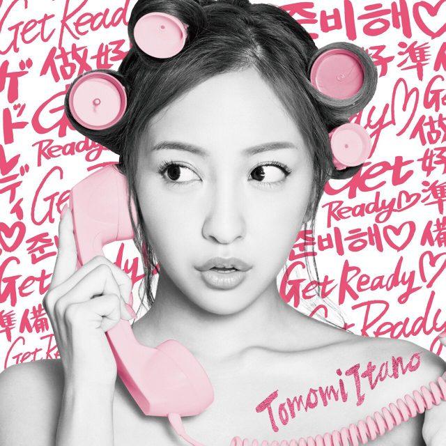 板野友美「Get Ready♡」通常盤