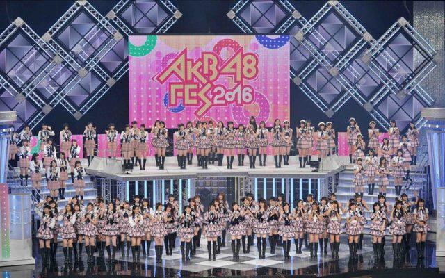 「AKB48SHOW!」#130:AKB48 FES 2016延長戦!アンコール&舞台裏大公開スペシャル  [10/22 23:15~]