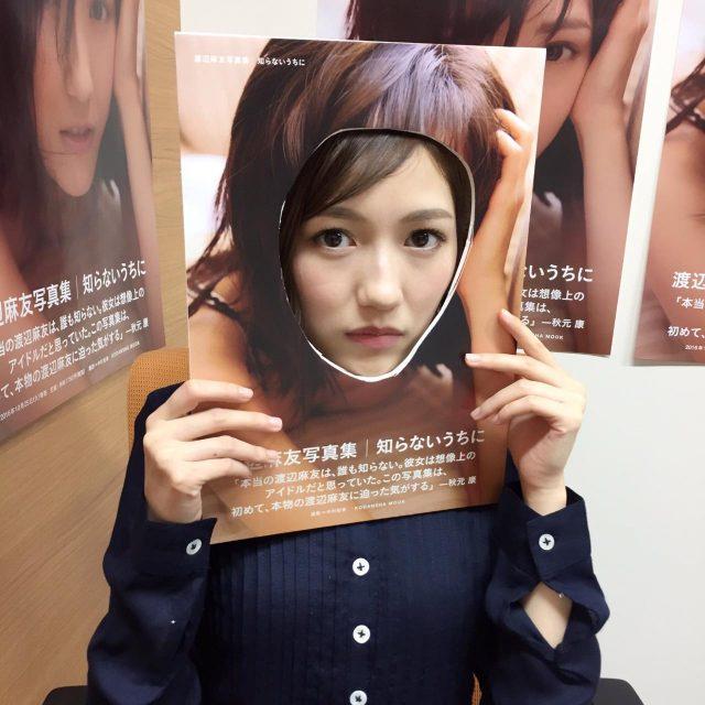 2016年10月25日(火)のメディア出演情報