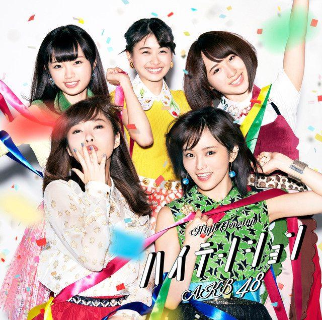 AKB48「ハイテンション」初回限定盤 Type-B