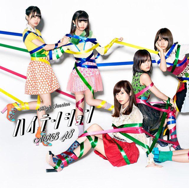 AKB48「ハイテンション」通常盤 Type-B