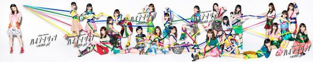 AKB48「ハイテンション」通常盤 Type-A〜E