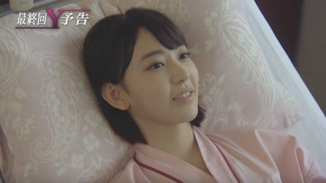【動画】「ドクターY ~外科医・加地秀樹~」第6話予告 出演:宮脇咲良(HKT48) [11/3配信]
