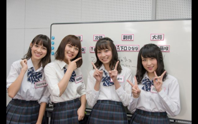 「AKB48 ネ申テレビ シーズン23」Vol.3 暗記道 ~D1期生 vs D2期生~ [10/30 18:00~]