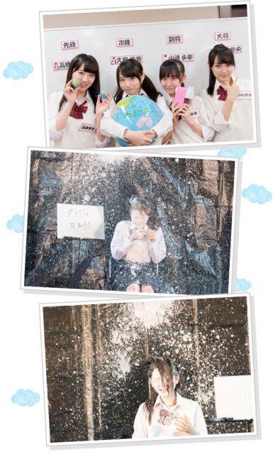 「AKB48 ネ申テレビ シーズン23」Vol.3 暗記道 ~D1期生 vs D2期生~