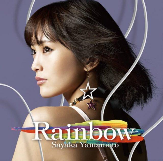 Rainbow 初回限定盤