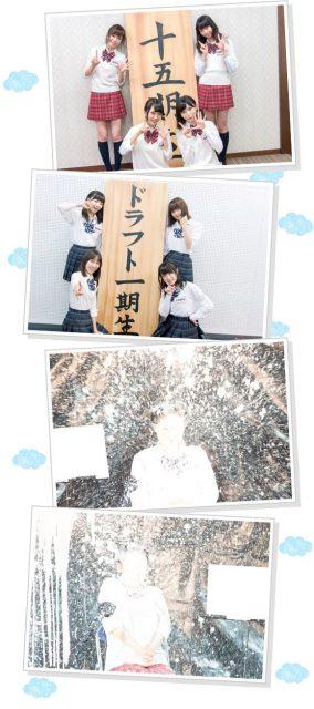 「AKB48 ネ申テレビ シーズン23」Vol.4 暗記道 ~15期生 vs D1期生~