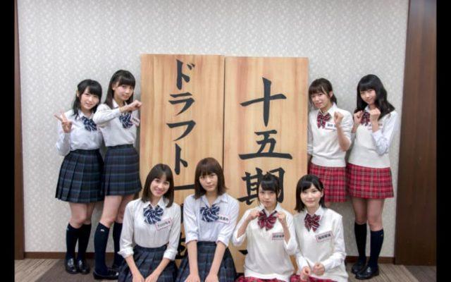 「AKB48 ネ申テレビ シーズン23」Vol.4 暗記道 ~15期生 vs D1期生~ [11/6 18:00~]